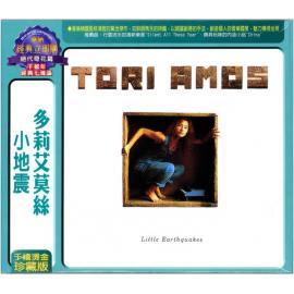 Little Earthquakes = 小地震 - Tori Amos