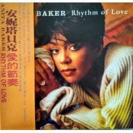 Rhythm Of Love = 愛的節奏 - Anita Baker