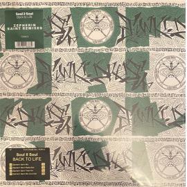 Back To Life (Zepherin Saint Remixes) - Soul II Soul