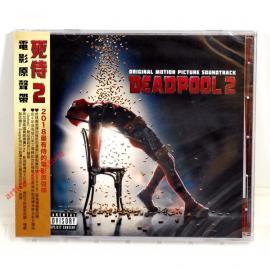 Deadpool 2 Original Motion Picture Soundtrack - Various