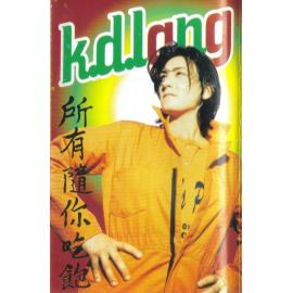 All You Can Eat - k.d. lang