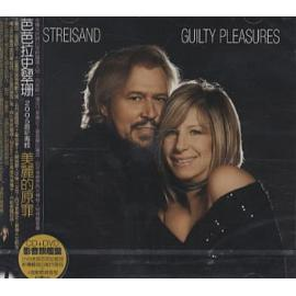 Guilty Pleasures = 美麗的原罪 [影音旗艦盤] - Barbra Streisand