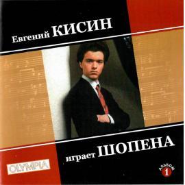 Yevgeny Kissin Plas Chopin Vol 1 - Yevgeny Kissin