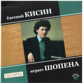 Yevgeny Kissin plays Chopin. vol. 2 - Yevgeny Kissin
