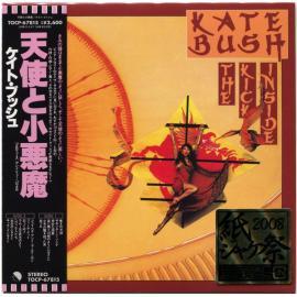 The Kick Inside = 天使と小悪魔 - Kate Bush
