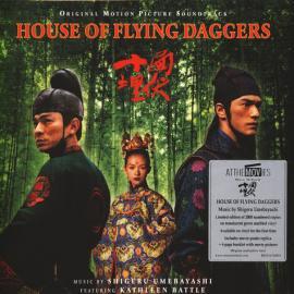 House Of Flying Daggers: Original Motion Picture Soundtrack - Shigeru Umebayashi