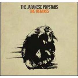 The Remixes - The Japanese Popstars