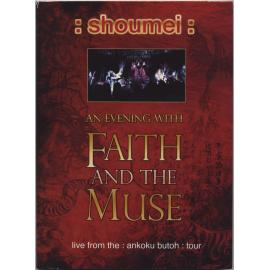 :shoumei: An Evening With Faith And The Muse - Faith And The Muse