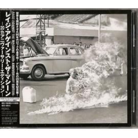 Rage Against The Machine XX - Rage Against The Machine