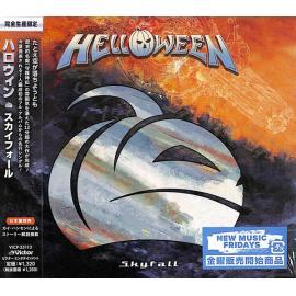 Skyfall - Helloween