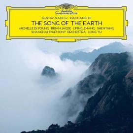 MAHLER & YE XIAOGANG: THE SONG OF THE EARTH-YU, LONG / SHANGHAI SYMPH -
