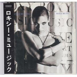 Heart Still Beating - Roxy Music
