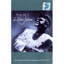 The Very Best Of Elton John (part1) - Elton John