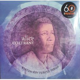 Kirtan: Turiya Sings - Alice Coltrane