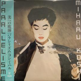 Parallelisme - Miharu Koshi