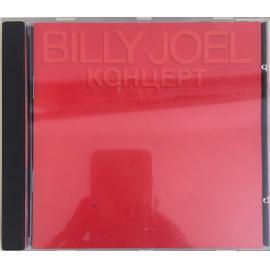 Концерт - Billy Joel
