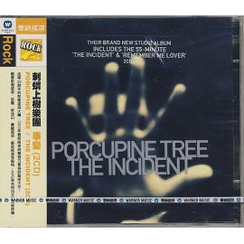 The Incident - Porcupine Tree