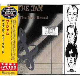 DIG THE NEW BREED-JAM -