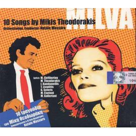 10 Songs By Mikis Theodorakis - Milva