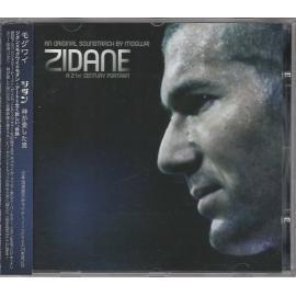 Zidane - A 21st Century Portrait - An Original Soundtrack By Mogwai - Mogwai