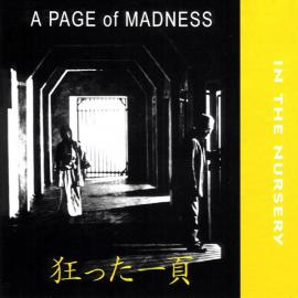 A Page Of Madness - In The Nursery