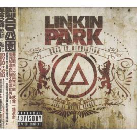 Road To Revolution: Live At Milton Keynes - Linkin Park