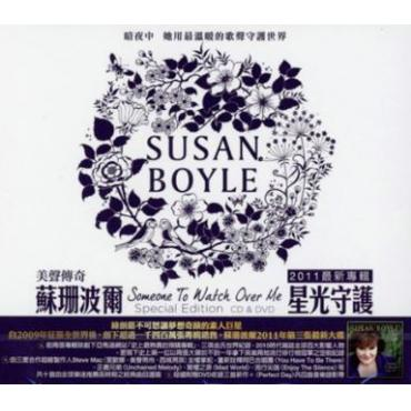 Someone To Watch Over Me = 星光守護 - Susan Boyle