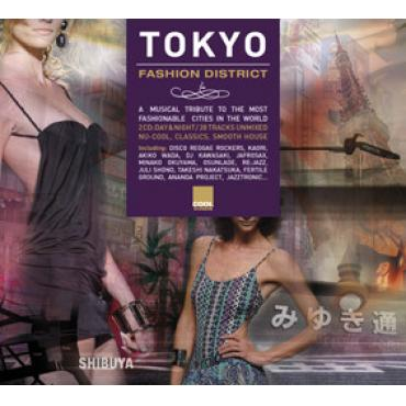 Tokyo Fashion District  - Various Production