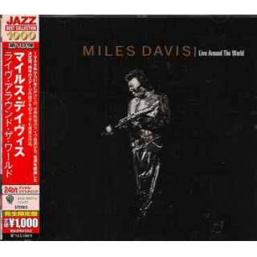 Live Around The World - Miles Davis