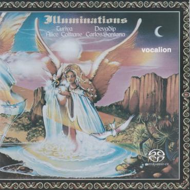 Illuminations - Alice Coltrane