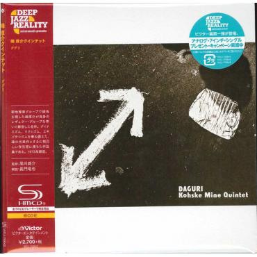 Daguri = ダグリ - Kosuke Mine Quintet