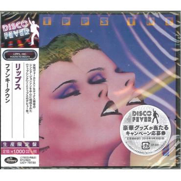 Mouth To Mouth  - Lipps, Inc.
