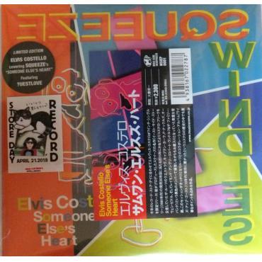 Someone Else's Heart - Elvis Costello