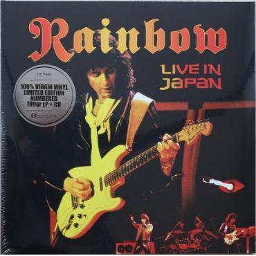 Live In Japan - Rainbow