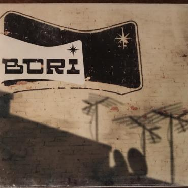 Bori - Edgar Bori
