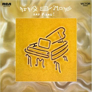 Nina Simone And Piano ! - Nina Simone