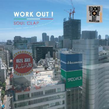 Soul Clap - Work Out !