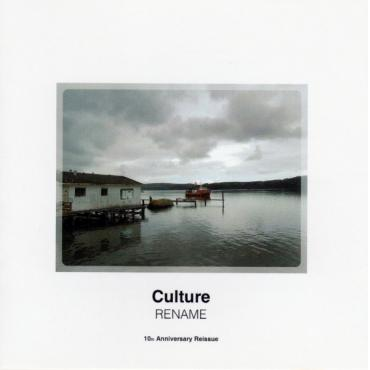 Culture (Expanded Edition) - Rename