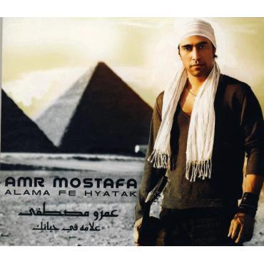 علامة في حياتك = Alama Fe Hyatak - عمرو مصطفى