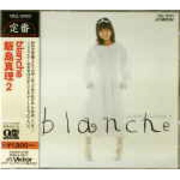 Blanche - Mari Iijima