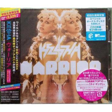 Warrior - Kesha