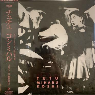 Tutu - Miharu Koshi